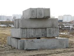 Блок фундаментный в Харькове